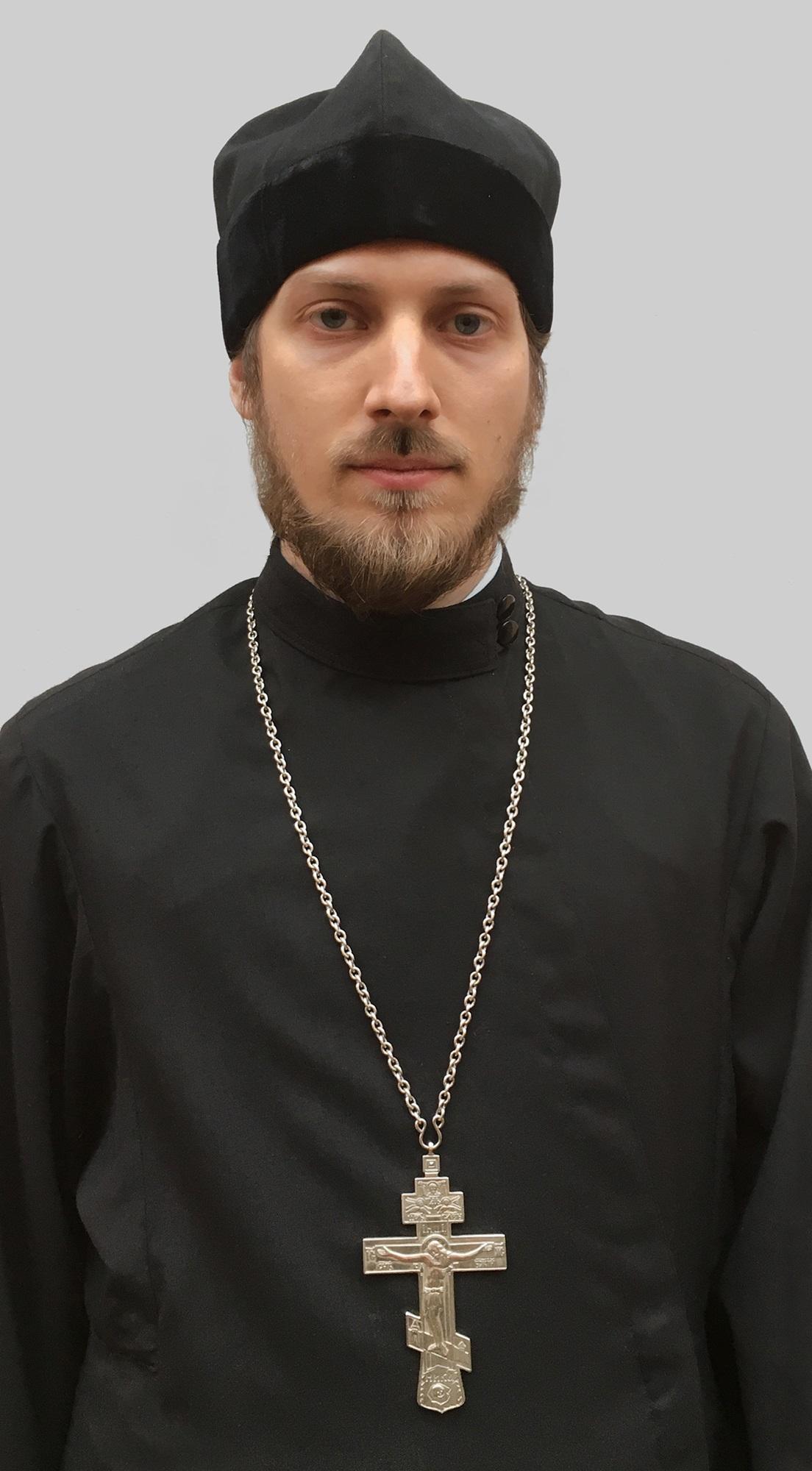 иерей Симеон Леонов