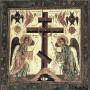 крест Господень-1