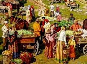 яблочный торг