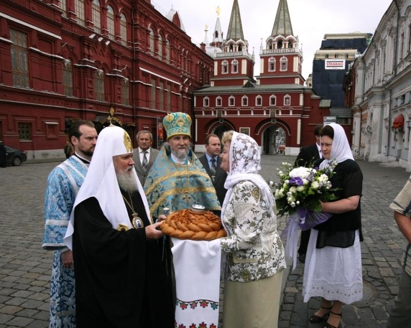 встреча патриарха 21.07.08