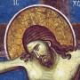 спаситель на кресте