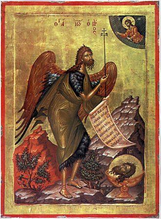 Пророк Иоанн-1