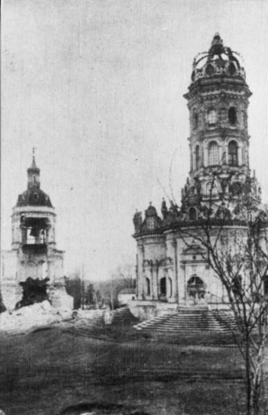 храм_Знамения_и_взорванная_колокольня,_1930_г